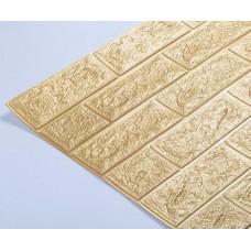Панель самоклеющаяся 70х77 см-Цвет золотой